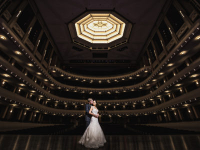 Smith Center weddings